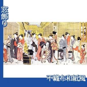 勝川春潮「新吉原江戸町の図」【窓飾り:不織布和紙風】