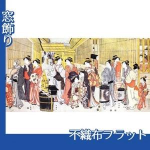勝川春潮「新吉原江戸町の図」【窓飾り:不織布フラット100g】