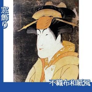 東洲斎写楽「中山富三郎の宮城野」【窓飾り:不織布和紙風】