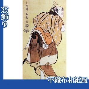 東洲斎写楽「大谷徳次の物草太郎」【窓飾り:不織布和紙風】