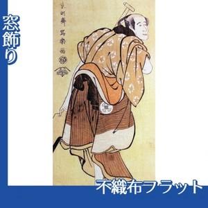 東洲斎写楽「大谷徳次の物草太郎」【窓飾り:不織布フラット100g】