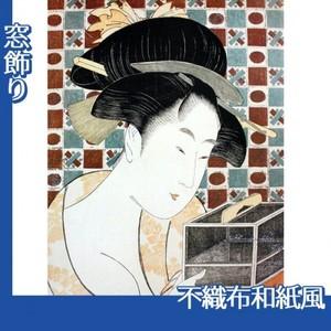 喜多川歌麿「虫籠」【窓飾り:不織布和紙風】