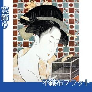 喜多川歌麿「虫籠」【窓飾り:不織布フラット100g】