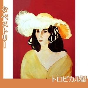 マティス「白い羽根帽子」【タペストリー:トロピカル】