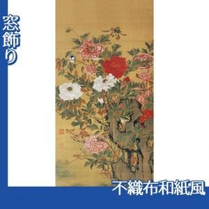 伊藤若冲「牡丹図(双幅)」【窓飾り:不織布和紙風】