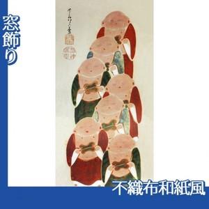 伊藤若冲「伏見人形図2」【窓飾り:不織布和紙風】