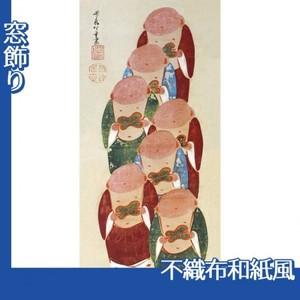 伊藤若冲「伏見人形図4」【窓飾り:不織布和紙風】