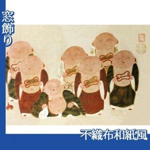 伊藤若冲「伏見人形図5」【窓飾り:不織布和紙風】