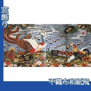 伊藤若冲「樹花鳥獣図屏風(六曲一双)左隻」【窓飾り:不織布和紙風】