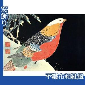 伊藤若冲「花鳥版画(六枚) 一.雪竹に錦鶏図」【窓飾り:不織布和紙風】
