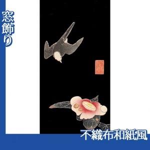 伊藤若冲「花鳥版画(六枚) 五.椿に白頭図」【窓飾り:不織布和紙風】