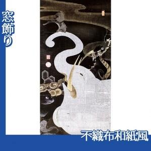 伊藤若冲「白象群獣図」【窓飾り:不織布和紙風】