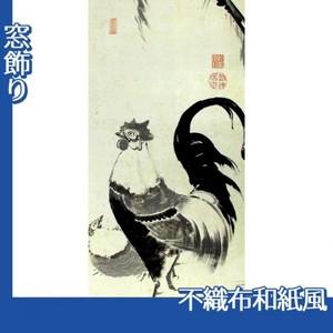 伊藤若冲「柳下双鶏図(双幅)」【窓飾り:不織布和紙風】
