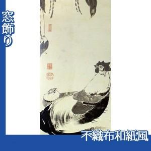 伊藤若冲「豆下双鶏図(双幅)」【窓飾り:不織布和紙風】