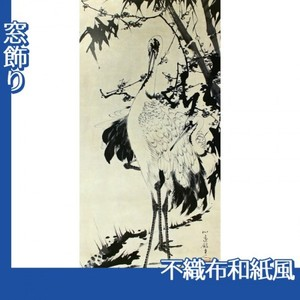 伊藤若冲「竹梅群鶴図1(双幅)」【窓飾り:不織布和紙風】