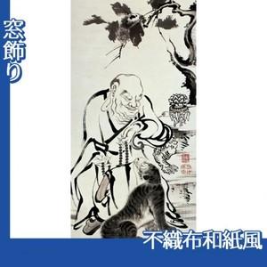 伊藤若冲「十六羅漢図(六幅) 二」【窓飾り:不織布和紙風】