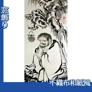 伊藤若冲「十六羅漢図(六幅) 三」【窓飾り:不織布和紙風】