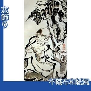 伊藤若冲「十六羅漢図(六幅) 五」【窓飾り:不織布和紙風】