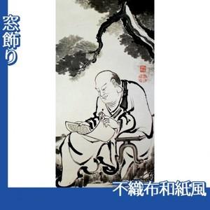 伊藤若冲「十六羅漢図(六幅) 六」【窓飾り:不織布和紙風】