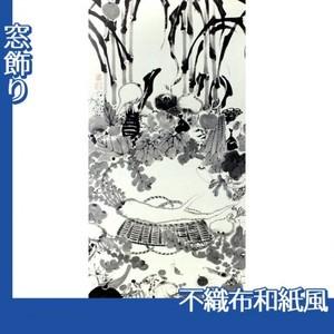 伊藤若冲「果蔬涅槃図」【窓飾り:不織布和紙風】