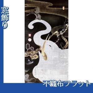 伊藤若冲「白象群獣図」【窓飾り:不織布フラット100g】
