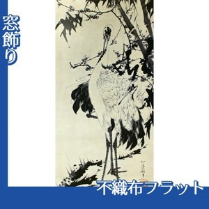 伊藤若冲「竹梅群鶴図1(双幅)」【窓飾り:不織布フラット100g】