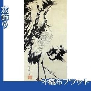伊藤若冲「竹梅群鶴図2(双幅)」【窓飾り:不織布フラット100g】