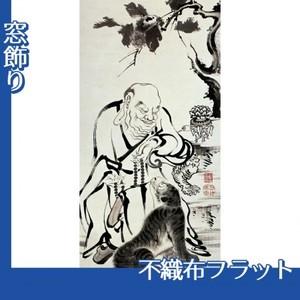伊藤若冲「十六羅漢図(六幅) 二」【窓飾り:不織布フラット100g】