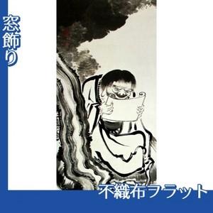 伊藤若冲「十六羅漢図(六幅) 四」【窓飾り:不織布フラット100g】