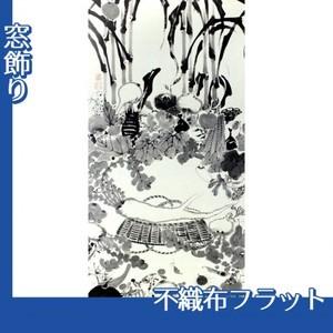 伊藤若冲「果蔬涅槃図」【窓飾り:不織布フラット100g】