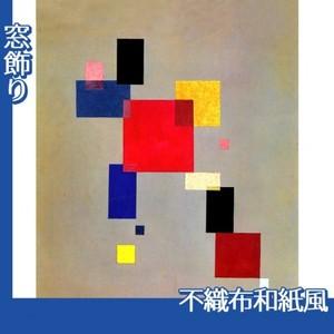 カンディンスキー「13の四角形」【窓飾り:不織布和紙風】