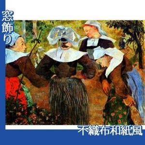 ゴーギャン「ブルターニュの農婦」【窓飾り:不織布和紙風】