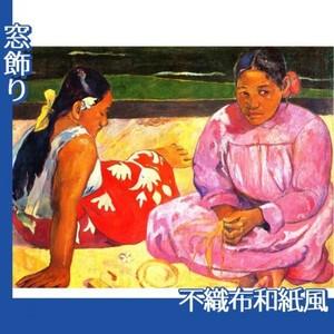 ゴーギャン「タヒチの女」【窓飾り:不織布和紙風】