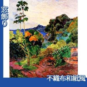 ゴーギャン「マルティニック島の熱帯植物」【窓飾り:不織布和紙風】