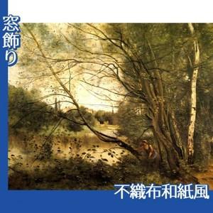 コロー「ヴィルーダヴレーの池」【窓飾り:不織布和紙風】