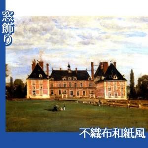 コロー「ロニーのベリー公爵夫人の城」【窓飾り:不織布和紙風】