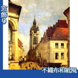 コロー「ドゥエーの鐘楼」【窓飾り:不織布和紙風】