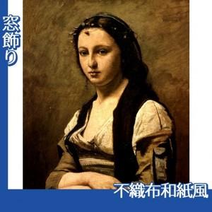 コロー「真珠の女」【窓飾り:不織布和紙風】