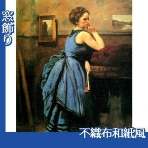 コロー「青衣の婦人」【窓飾り:不織布和紙風】