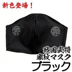 戦国武将家紋マスク ブラック系 布マスク 手作りマスク 日本製 洗える