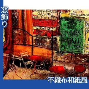 佐伯祐三「テラスの広告」【窓飾り:不織布和紙風】