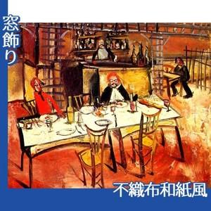 佐伯祐三「カフェ・レストラン」【窓飾り:不織布和紙風】
