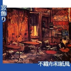 佐伯祐三「カフェのテラス」【窓飾り:不織布和紙風】