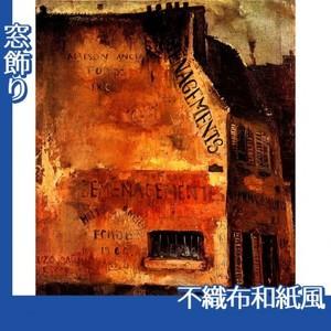 佐伯祐三「壁」【窓飾り:不織布和紙風】