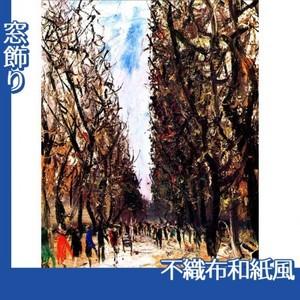 佐伯祐三「リュクサンブールの木立」【窓飾り:不織布和紙風】