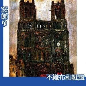 佐伯祐三「ノートル・ダム寺院」【窓飾り:不織布和紙風】