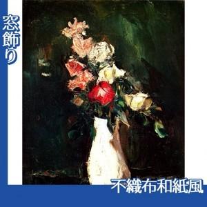 佐伯祐三「薔薇」【窓飾り:不織布和紙風】