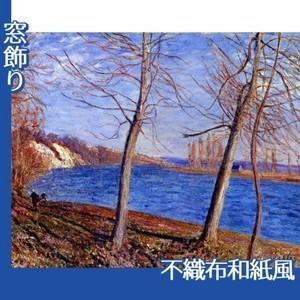 シスレー「ヴヌーの川岸」【窓飾り:不織布和紙風】