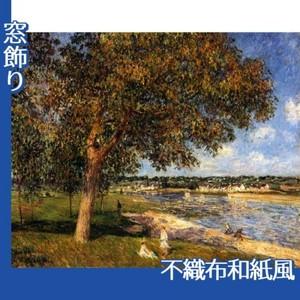 シスレー「トメリの草原のくるみの木」【窓飾り:不織布和紙風】