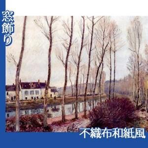 シスレー「ロワン川の運河、冬」【窓飾り:不織布和紙風】